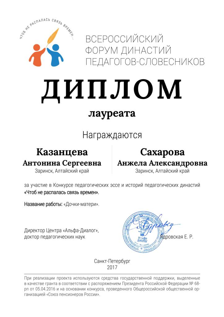 Олимпус всероссийская олимпиада по русскому языку 6 класс осенняя сессия онлайн ответы