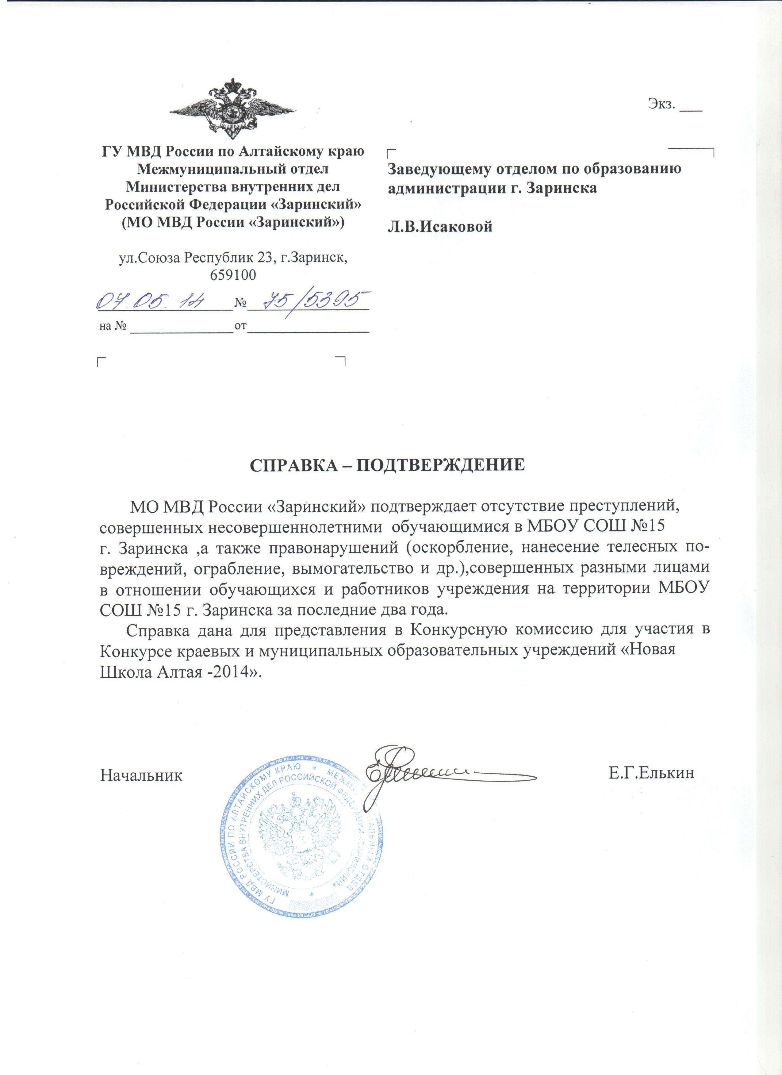 Вакансии и работа: «государственная служба» в Торжке